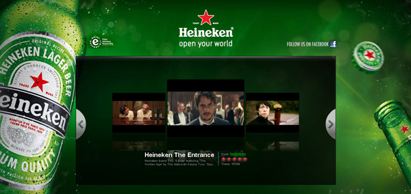 heineken_open_your_world